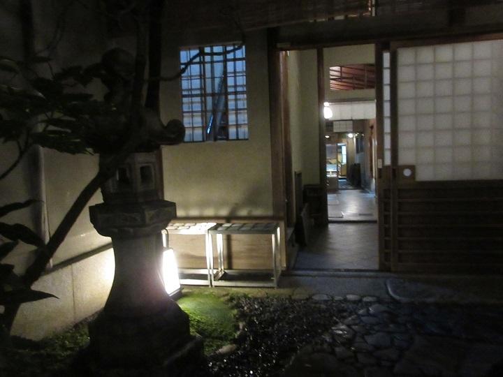 misoka-17.jpg