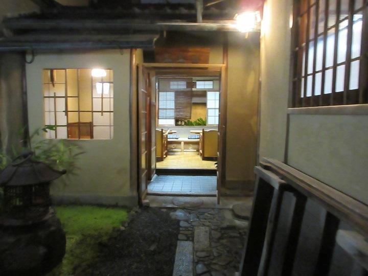 misoka-19.jpg