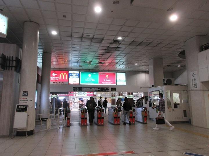 misoka-2.jpg