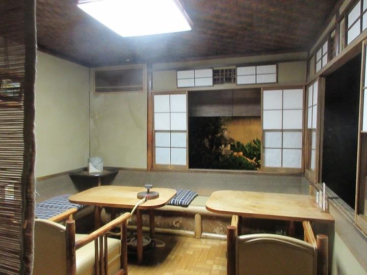 misoka-20.jpg