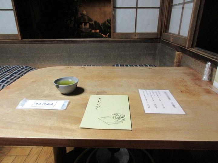 misoka-23.jpg