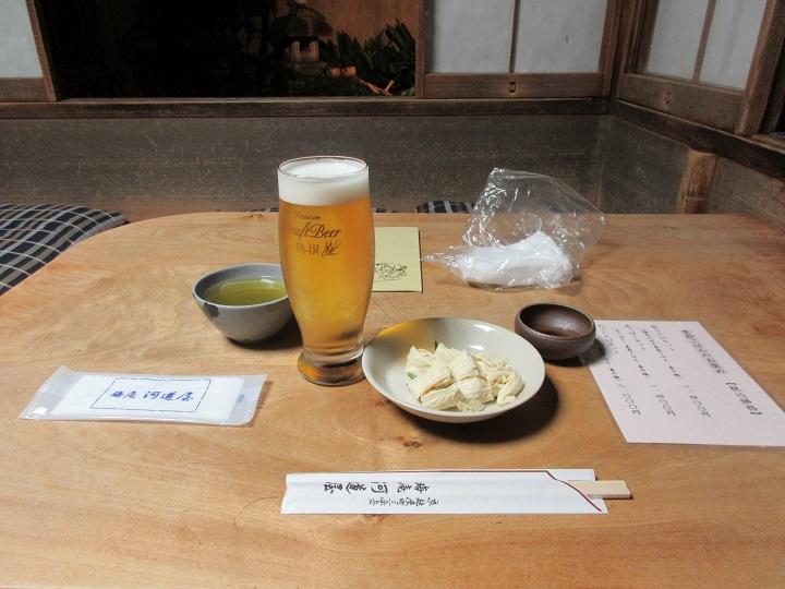 misoka-24.jpg