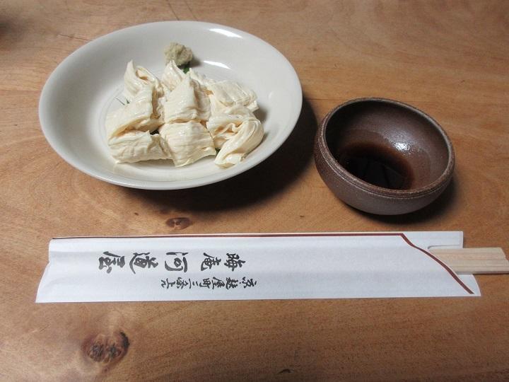 misoka-26.jpg