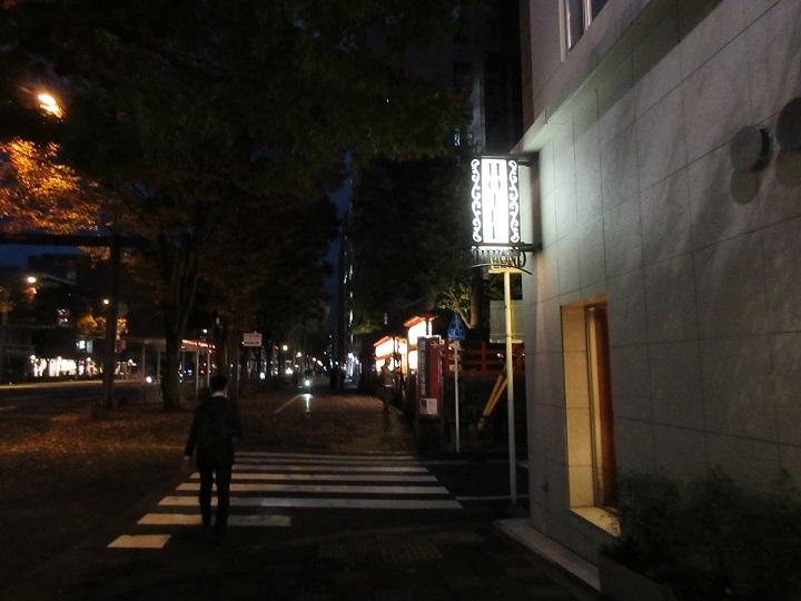 misoka-7.jpg