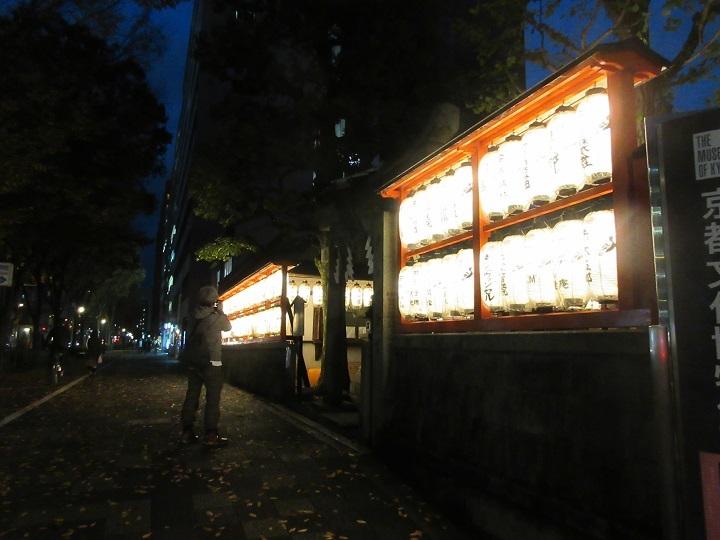 misoka-9.jpg