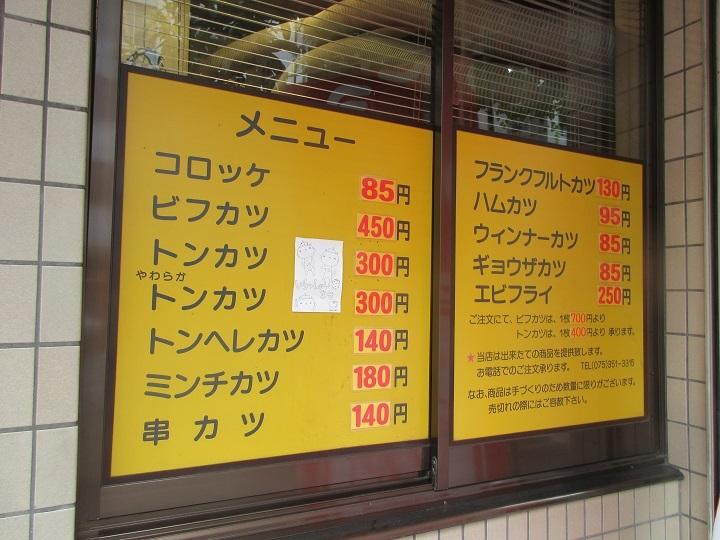 nagasaki-10.jpg