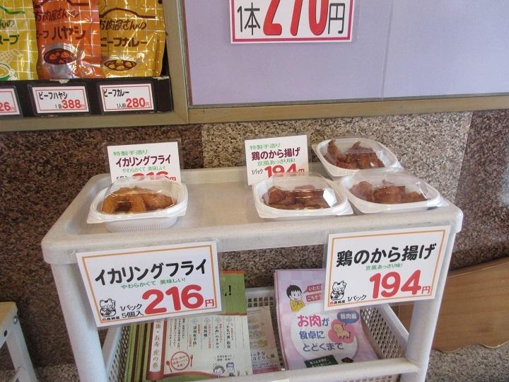 nagasaki-7.jpg