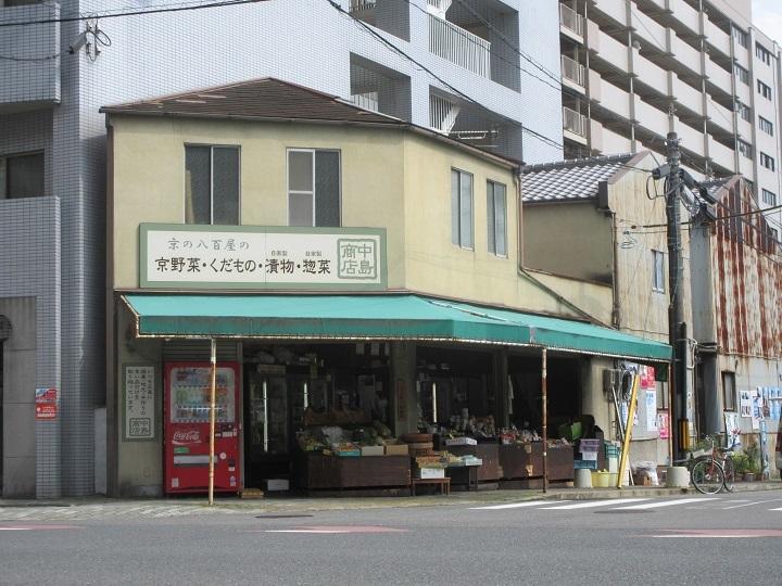nakajima-1.jpg