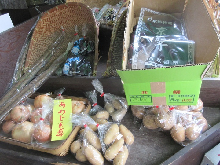 nakajima-17.jpg