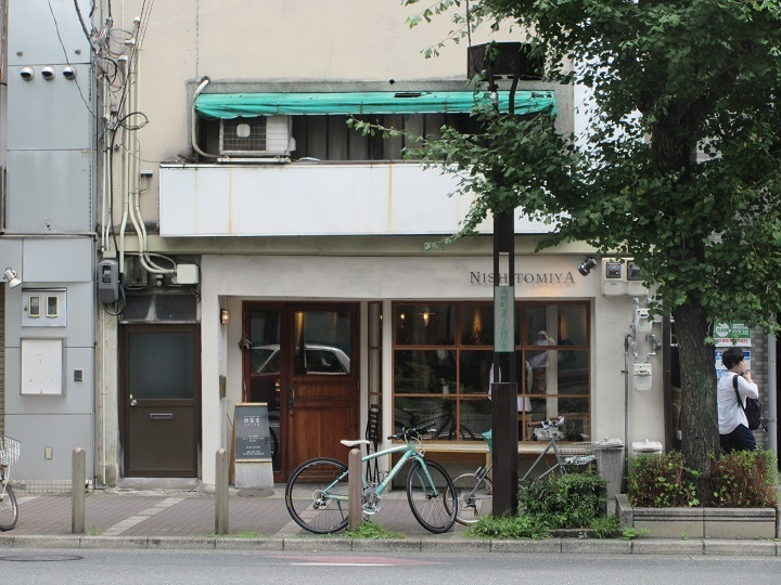 nishitomi-1.jpg