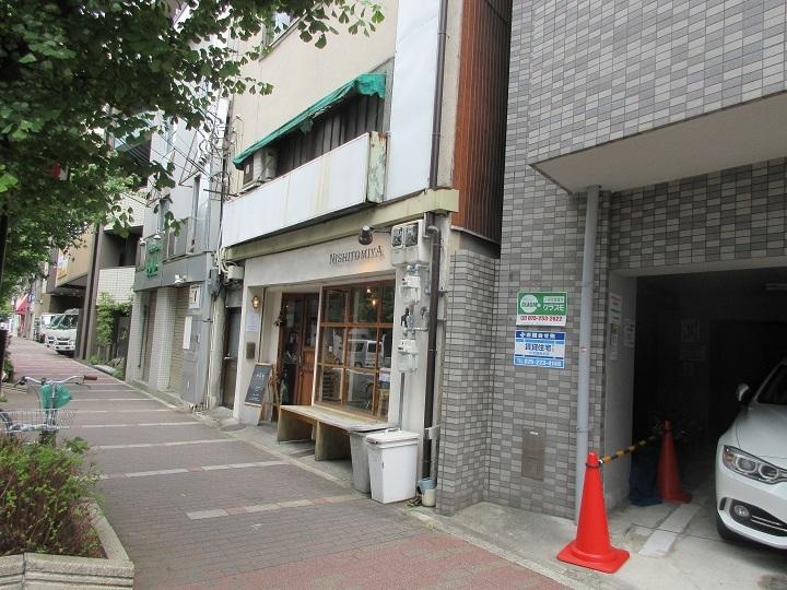 nishitomi-11.jpg