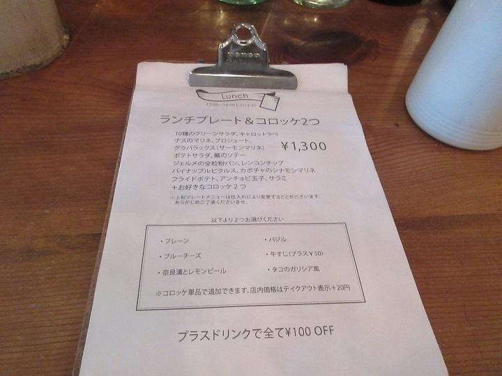nishitomi-16.jpg