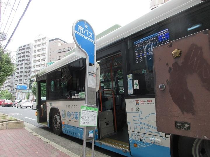 nishitomi-2.jpg