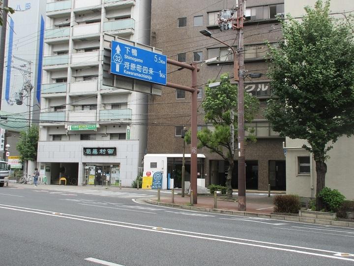 nishitomi-5.jpg