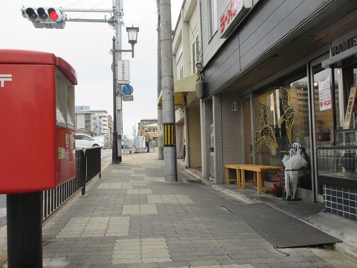 seika-3.jpg