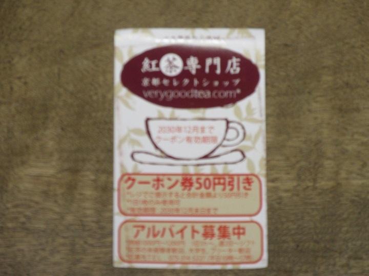 tea-10.jpg