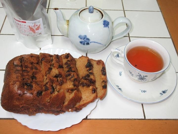 tea-19.jpg