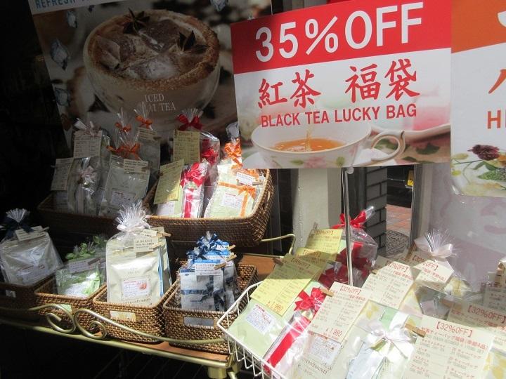 tea-8.jpg