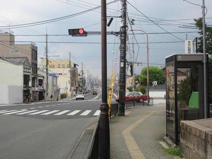 tsuru-4.jpg