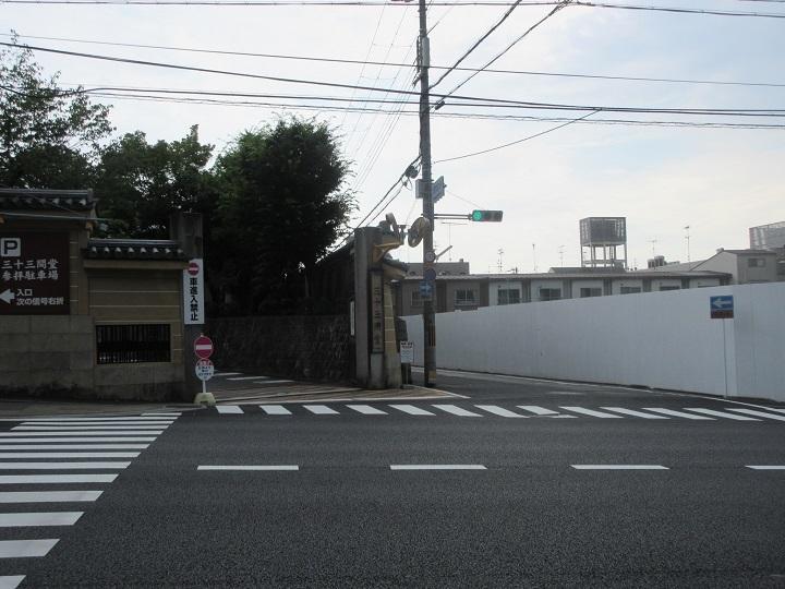 tsuru-5.jpg