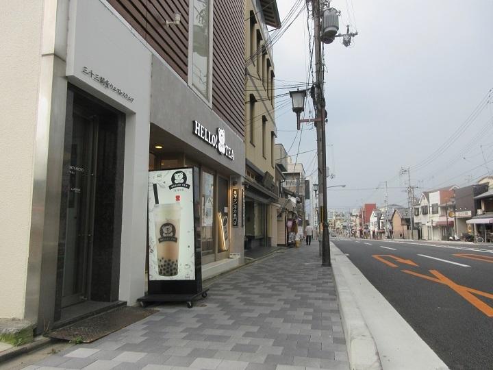 tsuru-7.jpg