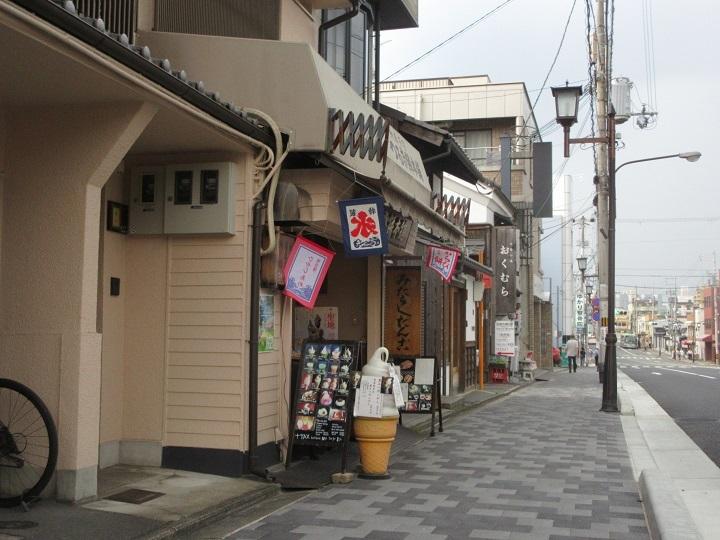 tsuru-8.jpg
