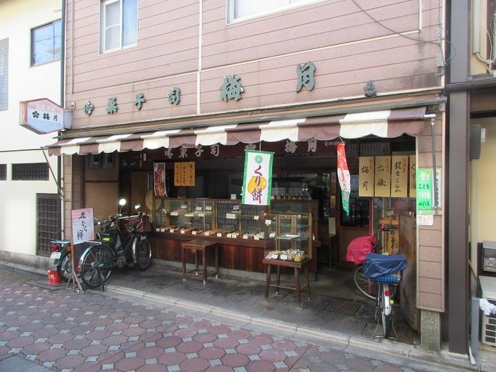 umetsuki-1.jpg