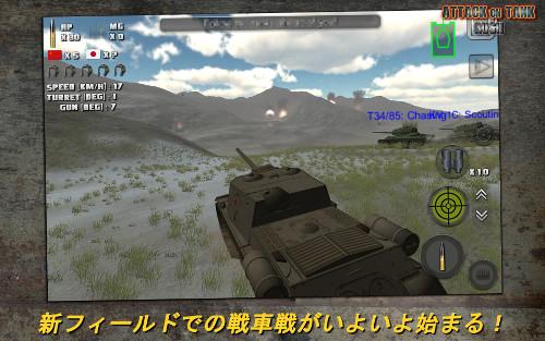 Blog_SS_00_JP_v321.jpg