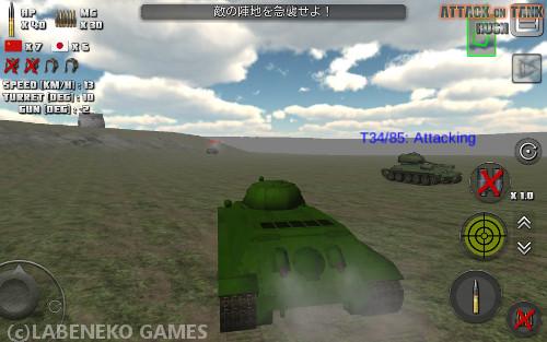 Screenshot_Vr_321_01.jpg