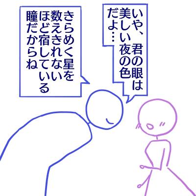 h38_20200718215008d95.jpg