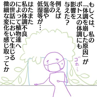 t8_20210201182017374.jpg