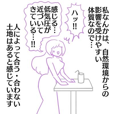 take3.jpg