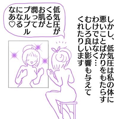 take7.jpg