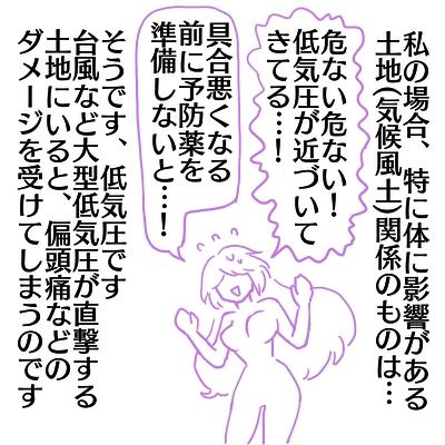 tate4.jpg