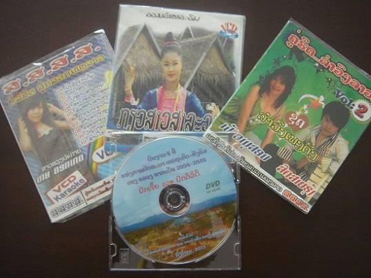 ラオスCD/DVD
