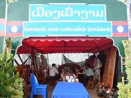 Visit Salavan 物産1