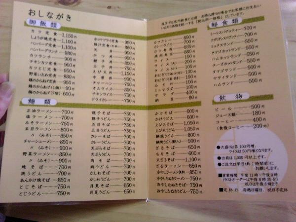 TS3Y0514_01.jpg