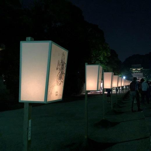 ぼんぼり祭り1