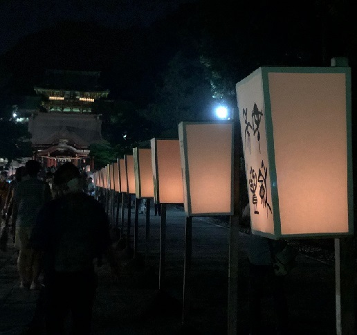 ぼんぼり祭り2