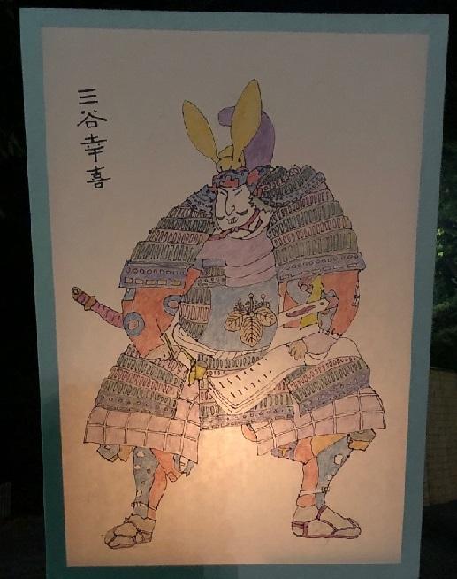 ぼんぼり祭り90