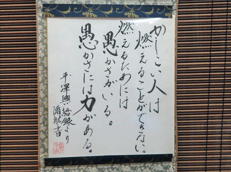 瞑想タイム0205 (4)