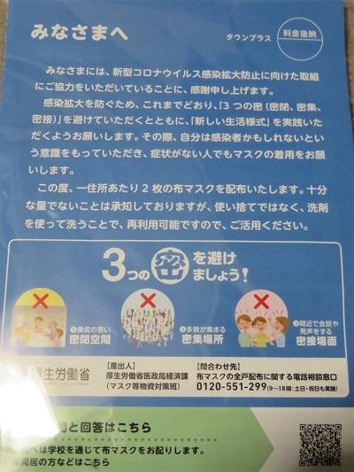 下痢0206 (2)