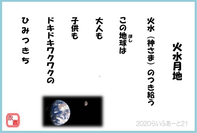 himitsukichi.jpg