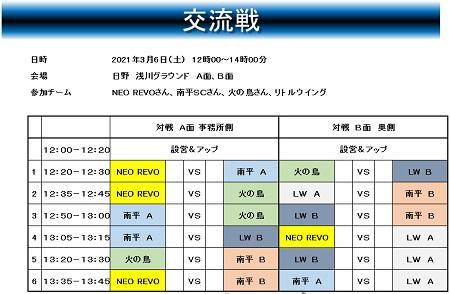 3.6(土)1年、浅川時程burogu