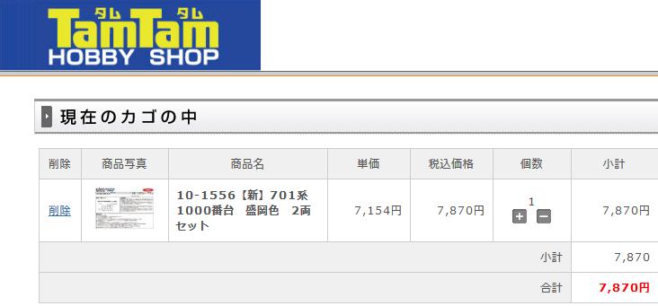 701keimorioka.png