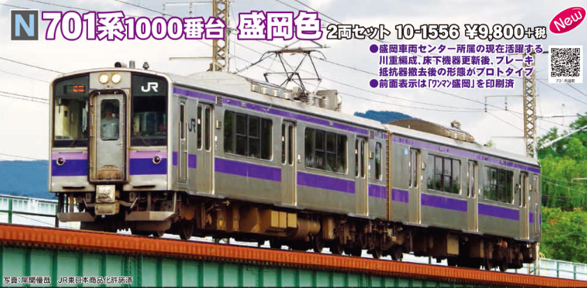701keimoriokasyoku.png
