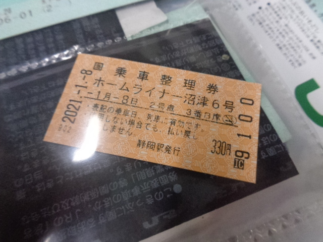DSC00035_202101130017351af.jpg