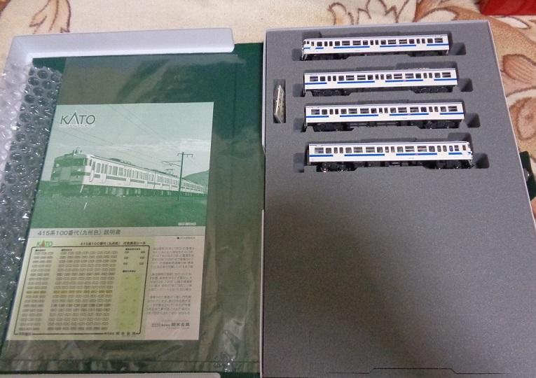 DSC00095.jpg