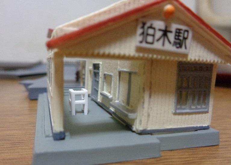 DSC00329.jpg
