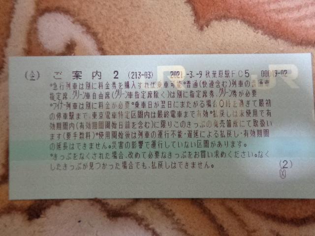 DSC00639.jpg